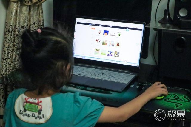 还孩子一个清朗的网络环境!360小贝守护计划青少年模式体验