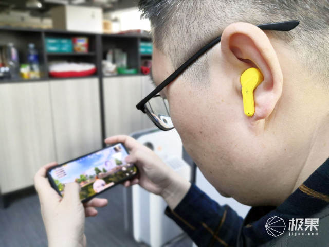 百元级无线蓝牙耳机值得入?黑爵A1游戏蓝牙耳机国货精品真香!
