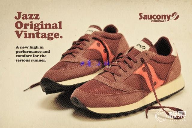 深度剖析|四大跑鞋之SAUCONYTRIUMPHISO5