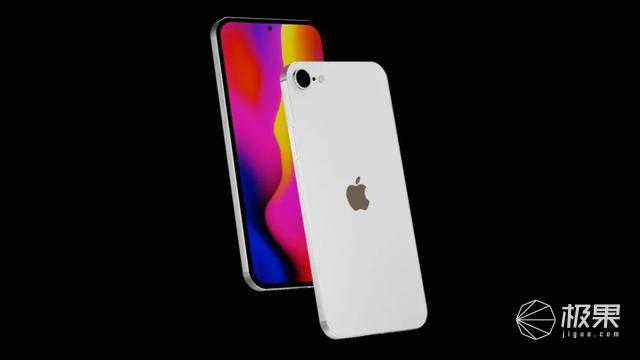 屏幕更大!苹果正在准备iPhoneSE3:A14处理器,3500元起步