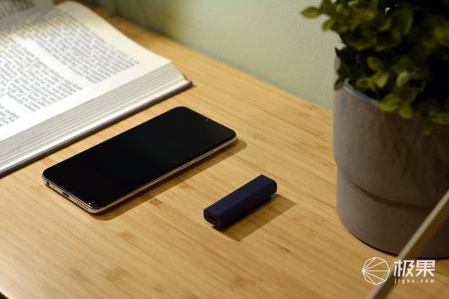 搜狗又推新品:袖珍背夹款录音笔,是录音笔更是文字编辑神器