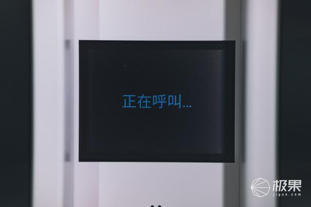 成者(CZUR)AuraMate小光环智能儿童陪伴仪(白色)