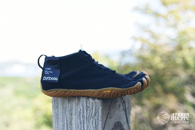 vibram户外休闲运动鞋