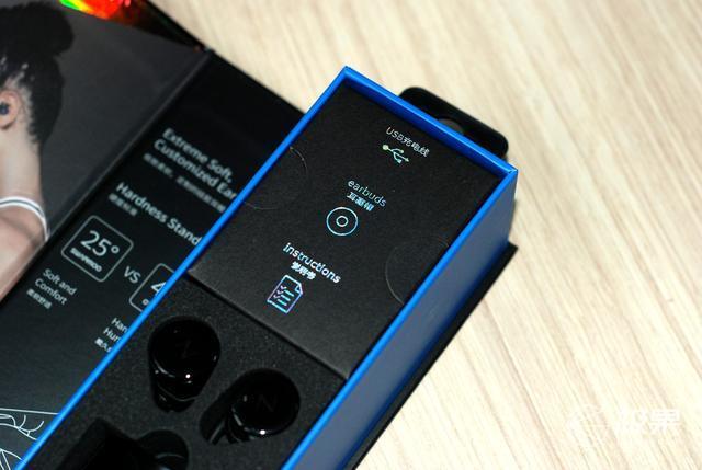 NINEKA南卡T1真無線藍牙耳機