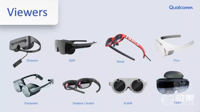 高通XRViewers相關產品或于年底正式發布,支持5G及手機連接