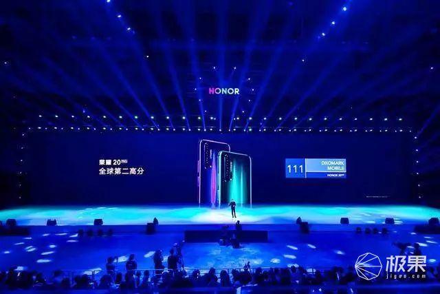 「事兒」革命性創新新技術,榮耀20系列LinkTurbo彰顯通信實力