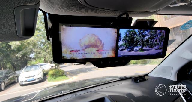 盯盯拍智慧后視鏡S5