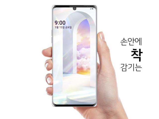 骁龙765G!LG2020年度旗舰手机Velvet正式发布,售价5221元