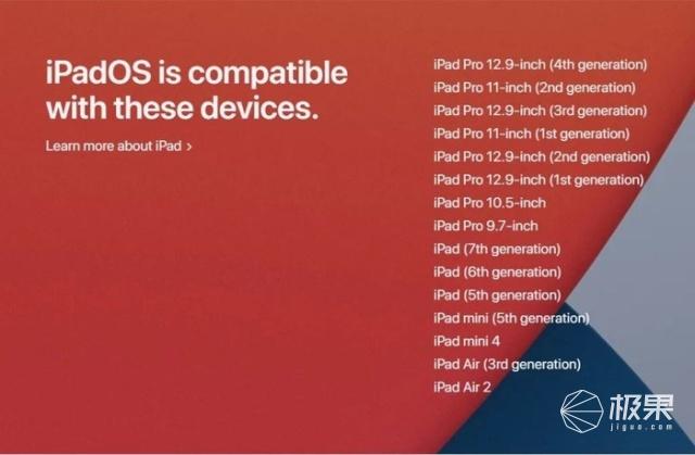 如何快速升级iOS14及iPadOS14 附升级攻略及下载链接