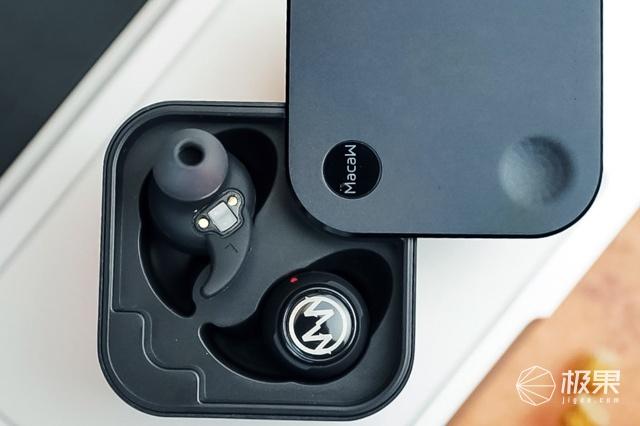 Macaw脉歌NE1s真无线蓝牙耳机