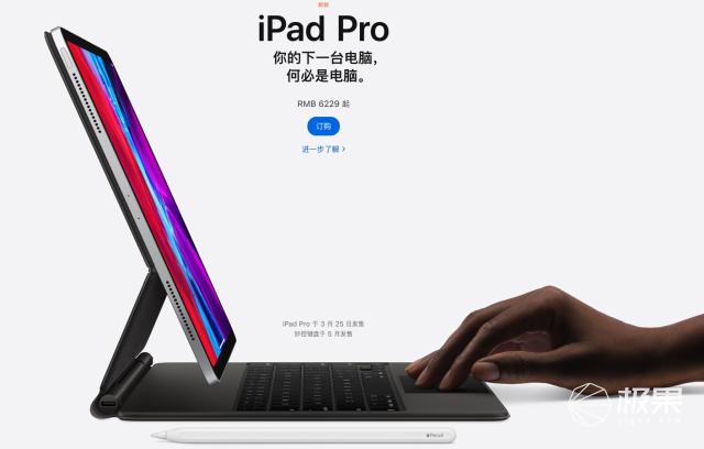 新款MacBookAir正式开售,预计最早3月29日发货