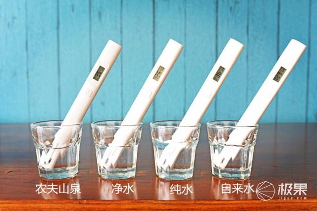 滨特尔滨特尔萌趣大眼双出水净水机