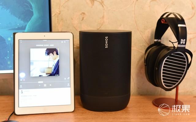 有颜值、有态度、可居家、可随行的智能音响SonosMove
