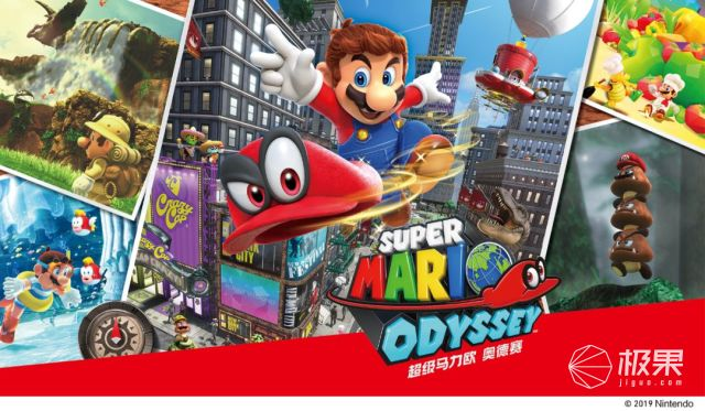 官宣!国行Switch《超级马力欧奥德赛》将于3月16日发售