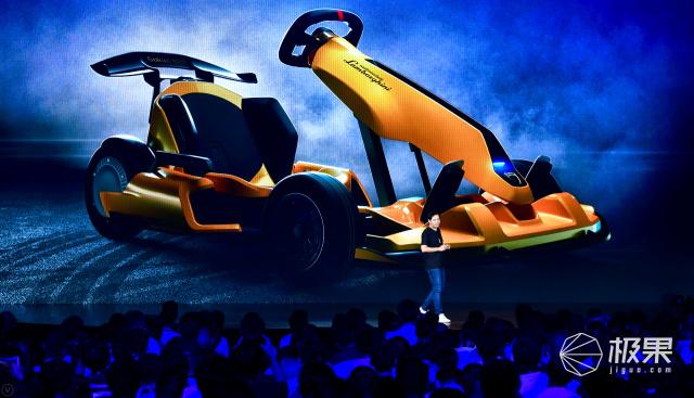 全球限量!小米九号卡丁车Pro兰博基尼版发布,极速40km/h,售价9999元