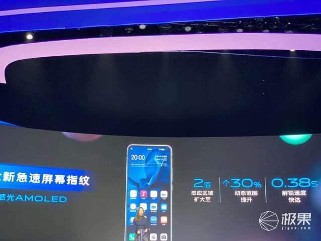蔡徐坤现场安利!vivo最新轻旗舰S5发布,这价格真的香......