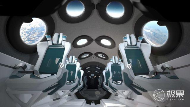 维珍银河宇宙飞船渲染图曝光,可容纳6位乘客进行高空失重飞行