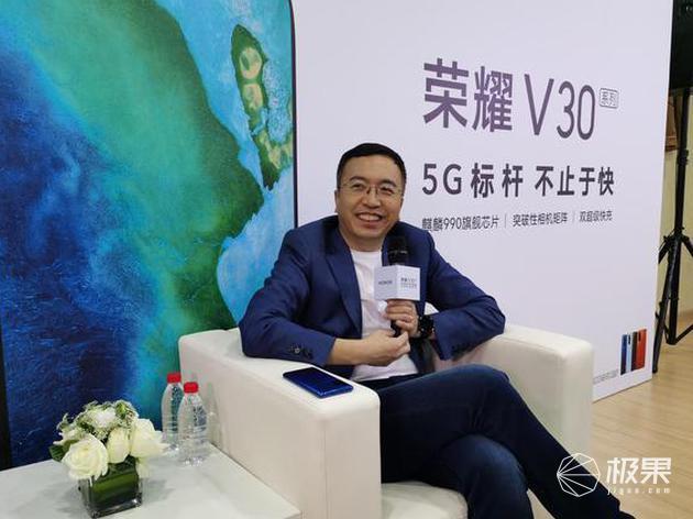 「对话」荣耀赵明:5G真的要来了,它到底能干什么?