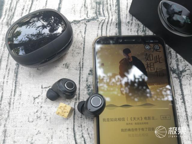 西圣Xisem蓝牙耳机,低价高配,闪耀光圈不仅是耳机,更像