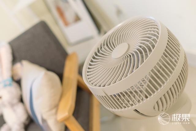 日本家奈空气循环扇