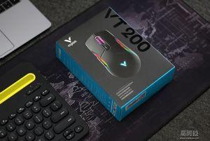 电竞游戏鼠标入门佳选|雷柏VT200双模版体验