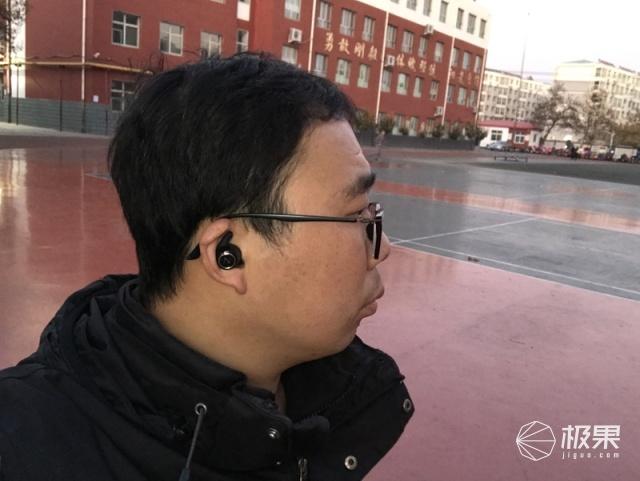 颜值高、音质优,性价比高|南卡N1S耳机体验