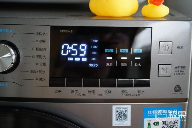 京品评测丨大容量不占地,轻松祛渍还能去异味:洗烘一体让你天天穿新衣!