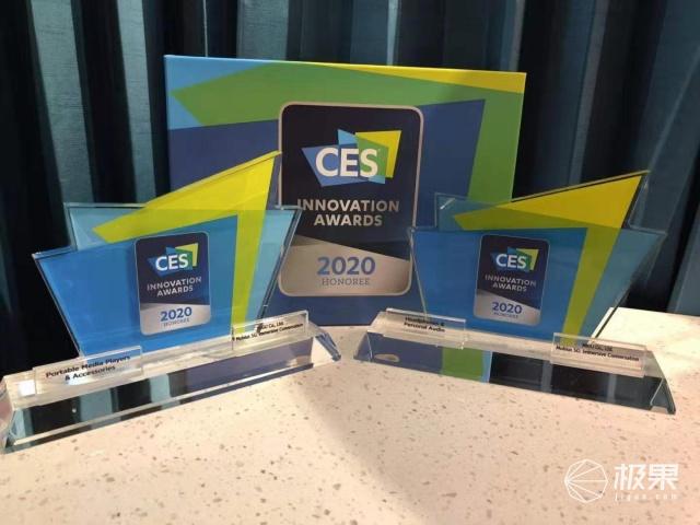 出道即C位!咪咕公司与科大讯飞的联合新品智能笔记本获CES2020创新大奖
