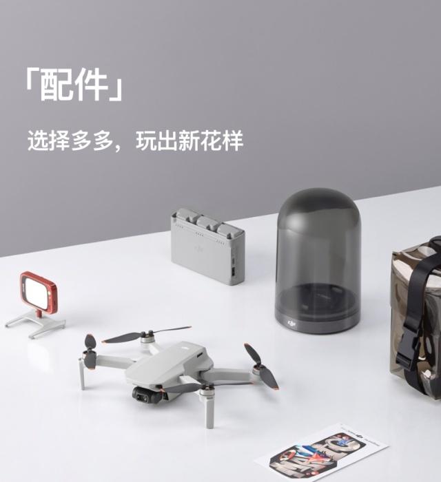 大疆(DJI)Mini2