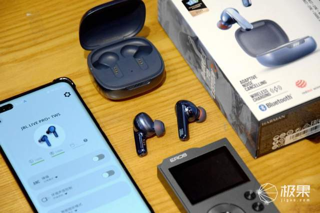 JBLLIVEPRO+特别版降噪耳机,全面均衡的主动降噪