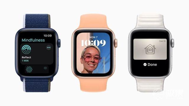 一文看懂苹果WWDC!iOS15主打社交,Mac和iPad搞互联!没硬件…
