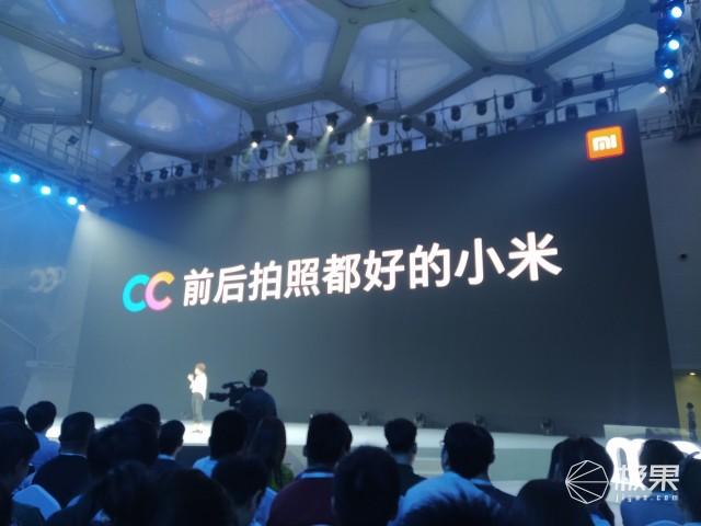 「新东西」小米CC9想做新一代网红,这届年轻人会答应吗?