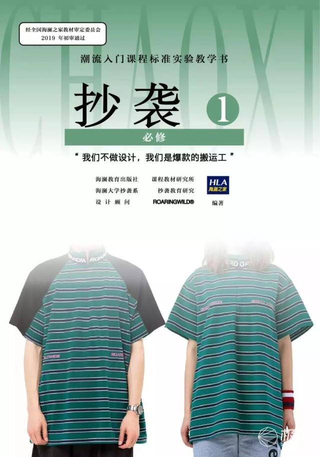 國潮只會玩漢字和logo?別土了,這些中國設計才是真硬貨