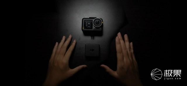 大疆(DJI)OsmoAction灵眸运动相机