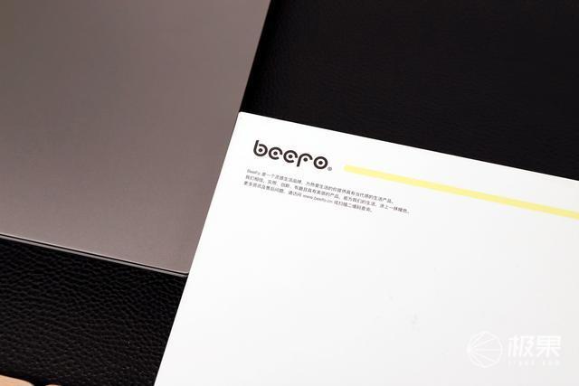 黑胶唱机也可以这么可爱?BeeFo黑胶小唱机开箱评测