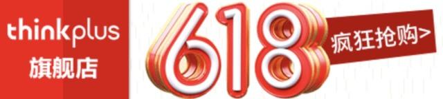 618最強種草單:環游世界的大V們首次公布隨身最強裝備!