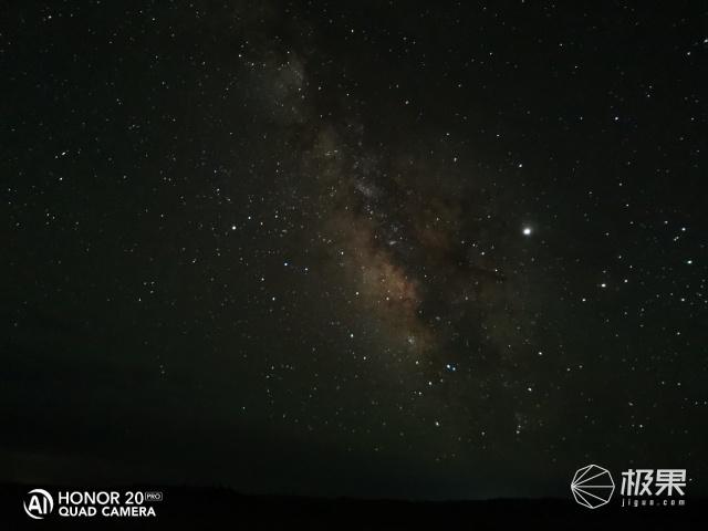"""手机夜拍能有多强?为刷爆票圈我们去拍了趟""""火星""""(高能视频预警)"""