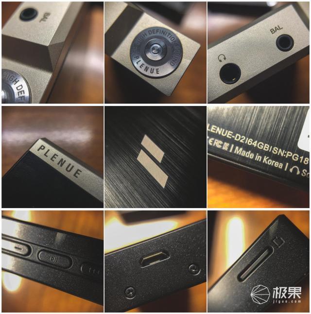 低价不低质小身材双硬解DSD韩系小砖块COWON爱欧迪PD2