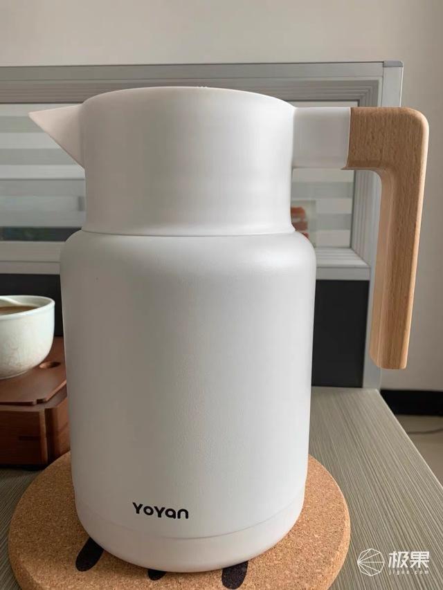 YoYan有颜保温水壶