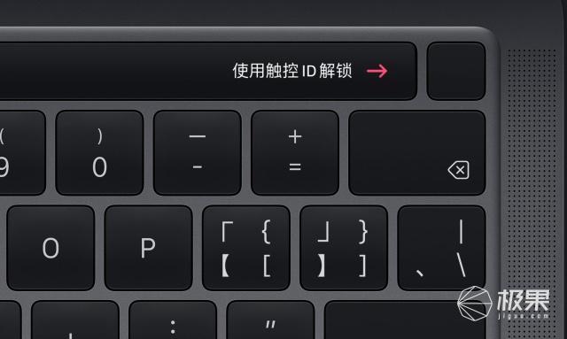苹果13吋MacBookPro突袭更新:最高选配10代i7,9999起