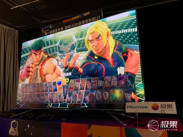 万博manbetxapp苹果版X海信电视游戏体验趴!在家也能嗨翻天!