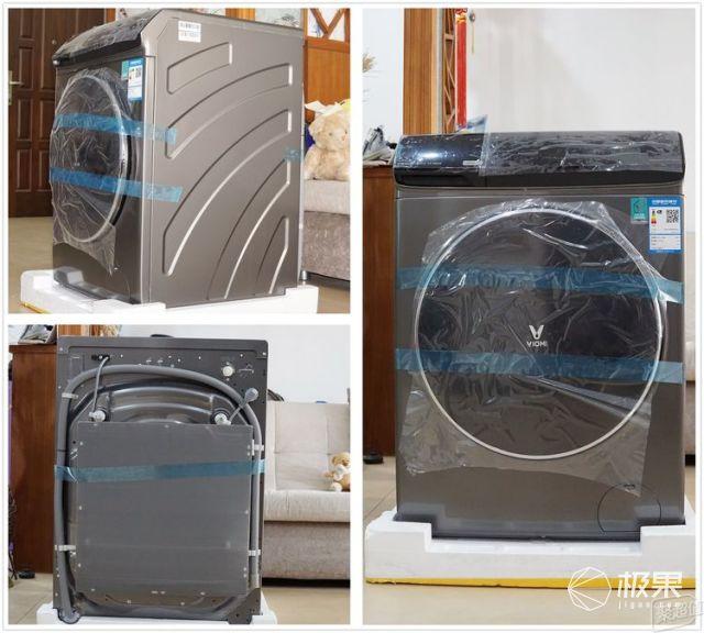 选择云米,不仅仅是选择洗衣机,更是选择一份爱!