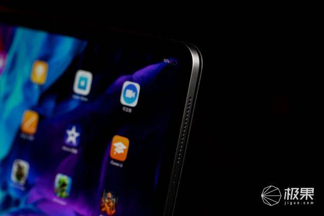 新iPadPro最强解析来了!打开AR新世界的大门,这才是苹果眼里的未来|附视频