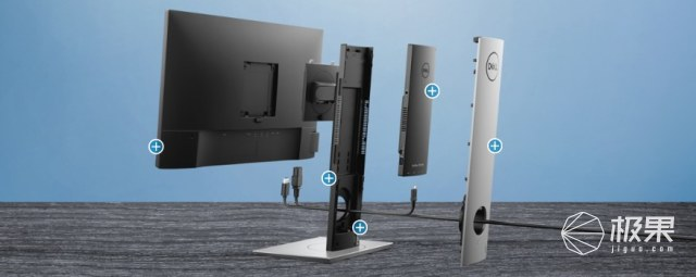 戴尔全新设计颠覆业界?机身更小更便携,甚至能藏进显示器