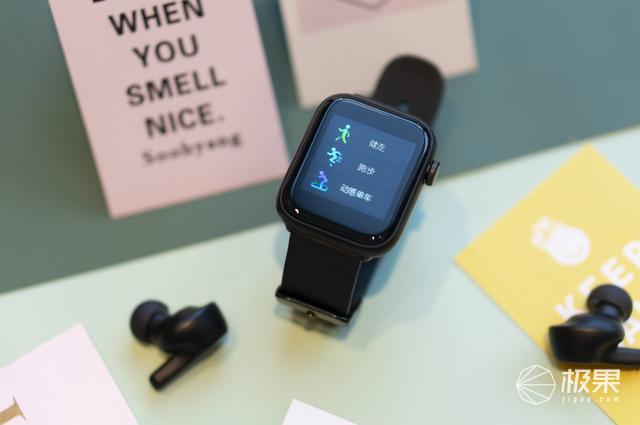 咕咚智能运动手表F3,到底香不香?