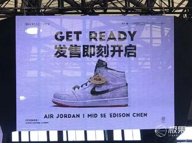"""一双球鞋引发的战争?!上海演潮人""""拳击赛"""",群殴、哄抢、还猥亵......"""