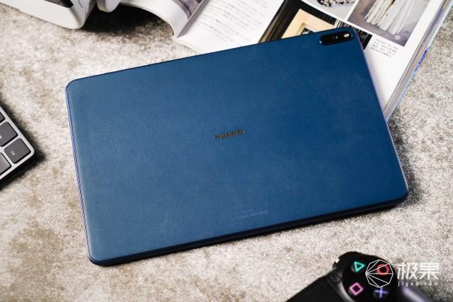 屏占比超越iPadPro,華為MatePadPro5G這波黑科技有點猛