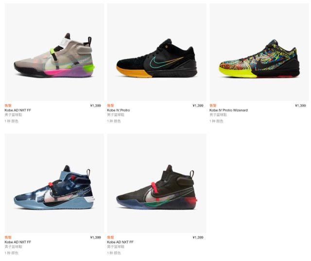 """卖完口罩卖球鞋,一夜价格翻十倍!科比走后这几天,""""趁火打劫""""的鞋贩子们亏大了......"""