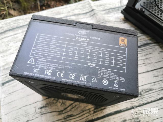 親自動手發現真愛,九州風神310機箱+DA-600M電源