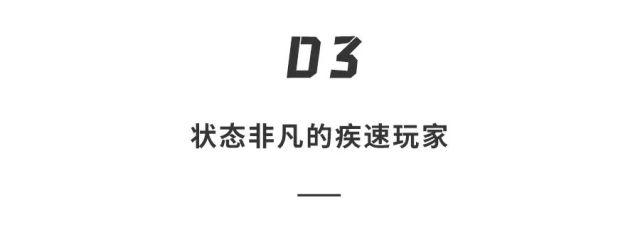 """完美契合3A大作的硬核电视,治愈主机女神玩家的""""白金强迫症"""""""